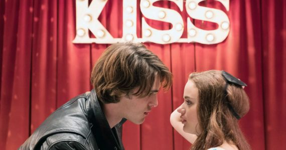 inagura tienda oficial the kissing booth